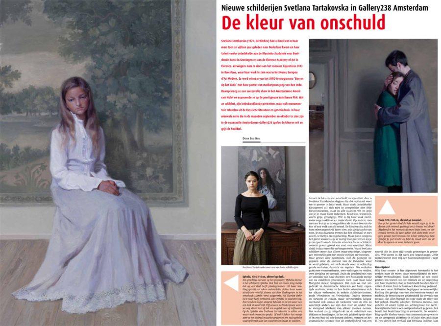 kunst-krant-2016-september-1
